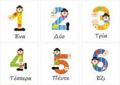 Απόκριες στο νηπιαγωγείο | drastiriotites Kids Rugs, Character, Home Decor, Decoration Home, Kid Friendly Rugs, Room Decor, Home Interior Design, Lettering, Home Decoration