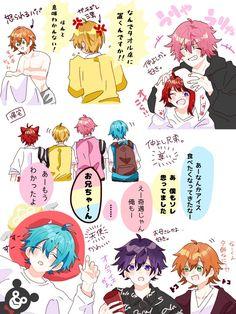 落花生 (@P10JULTFe5LlVY4) さんの漫画 | 15作目 | ツイコミ(仮) Kawaii, Japanese, Comics, Anime, Strawberry, Prince, Twitter, Manga Drawing, Japanese Language