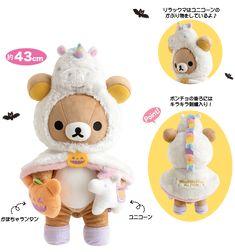 ハロウィンリラックマ Halloween Beads, Rilakkuma, Teddy Bear, Toys, Gifts, Animals, Activity Toys, Presents, Animales