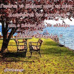 Outdoor Furniture, Outdoor Decor, Park, Parks, Backyard Furniture, Lawn Furniture, Outdoor Furniture Sets