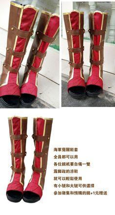 【初獸貓】lovelive海軍覺醒cosplay可用鞋套love live-淘寶台灣,萬能的淘寶