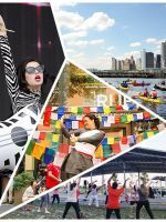 The Best FREE Things To Do This Summer In NYC #refinery29  http://www.refinery29.com/2015/06/88101/free-summer-events-nyc-2015