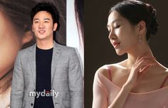 Um Tae Woong comments about his upcoming wedding
