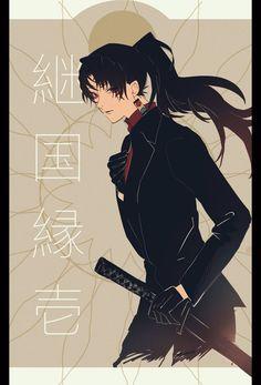 Anime Demon, Manga Anime, Anime Art, Anime Boys, Demon Slayer, Slayer Anime, Super Street Fighter, Ninja, Demon Hunter