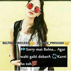 Attitude Quotes For Girls, Girl Attitude, Attitude Status, Quotations, Urdu Quotes, Qoutes, Chanel Lipstick, Latest Funny Jokes, Girl Facts