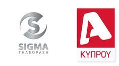 Βέτο της τηλεόρασης του Sigma σε εκπομπή του Alpha - Από τι προήλθε η σύγκρουση;