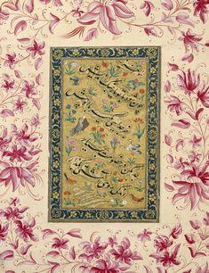 Calligraphy of Persian verses of prince Dara Shikoh