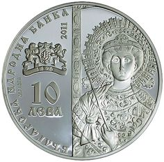10 lev coin from Bulgaria.