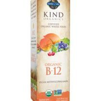 KIND Organics Vegan Vitamin B 12 Spray is in the form of Vegan Methylcobalamin Not all is vegan and few are in the form of Methylcobalamin Vegan Vitamin B12, Vegan Vitamins, Daily Vitamins, Methylcobalamin B12, Nerve Disorders, Fitness Nutrition, Healthy Life, Organic, Blog