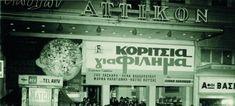 My Athens, Dena, Old Photos, Cinema, City, Life Magazine, Vintage, Old Pictures, Movies