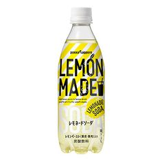 Lemon Drink, Beverage Packaging, Sapporo, Beverages, Drinks, New Image, Lemonade, Cleaning Supplies, Packaging Design