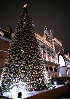 Christmas Trees of Moscow, Russia | English Russia | Page 2