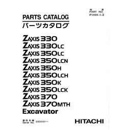 Download now this tractor parts manual because is a
