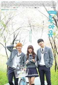 Foolish Asian Drama Life : Who Are You: School 2015 Tomorrow With You Kdrama, Man To Man Kdrama, Secret Garden Kdrama, Danson Tang, Who Are You School 2015, Kim Sohyun, Kbs Drama, Kdrama Actors, Celebrity Moms
