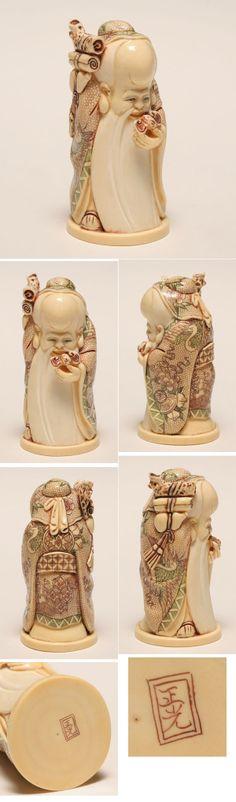 Japanese ivory figure of the God of Longevity, early 1900's. | Antique Helper