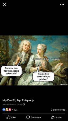 Ancient Memes, Greek Quotes, Funny Comics, Funny Quotes, Jokes, Humor, Random, Photos, Funny Phrases