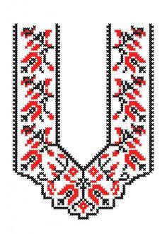 BIG012 Cross Stitch Art, Cross Stitch Borders, Cross Stitch Animals, Cross Stitch Designs, Cross Stitching, Cross Stitch Patterns, Embroidery On Kurtis, Folk Embroidery, Beaded Embroidery