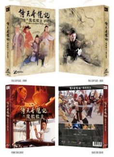 Product Title: The Kung Fu Cult Master (Blu-ray) (2-Disc) (Scanavo Full Slip Numbering Limited Edition) (Korea Version) Artist Name(s): Sammo Hung | Jet Li (Actor) | Francis Ng | Chingmy Yau | Sharla Cheung (Actor) Director: Wong Jing Blu-ray Region Code: All Region Release Date: 2017-06-19 Language: Cantonese, Mandarin Subtitles: English, Traditional Chinese, Korean Country of Origin: Hong Kong Picture Format: NTSC, [HD] High Definition Sound Information: DTS-HD Master Audio Disc Format(s):