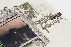 "Задание ""Скетч #34"". Ирина Freesents Scrap, Sketches, Club, Personalized Items, Top, Inspiration, Design, Drawings, Biblical Inspiration"