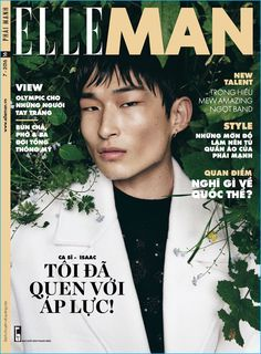 Model Sang Woo Kim covers the summer 2016 issue of Elle Man Vietnam.