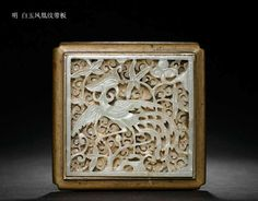 Jade belt plaque with phoenix motif, Ming Dynasty. Private collection, China