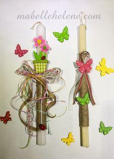 πασχαλινες λαμπαδες χειροποιητες - Αναζήτηση Google Easter Candle, Plant Hanger, Macrame, Candles, Google, Home Decor, Diy Candles, Decoration Home, Room Decor