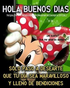 Monday Morning Wishes, Morning Thoughts, Good Morning Greetings, Good Morning Good Night, Good Morning Quotes, Spanish Greetings, Mickey Mouse Wallpaper, I Love My Daughter, Beautiful Gif
