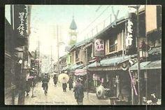Nagasaki-Hamano-machi-Shop-Clock-Tower-Japan-stamp-1907