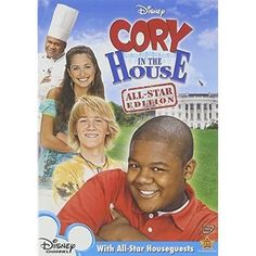 CORY IN THE HOUSE (ALL STAR EDITIO MOVIE