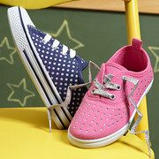Take a look at the Shoes that Rule: Sneakers event on #zulily today!