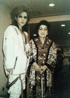 Hide and his grandmother Hidden Love, Visual Kei, Hyde, Beautiful People, Poses, Guys, Musicians, Family Pics, Rock Stars