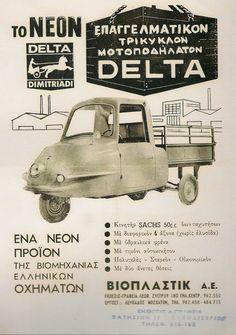 Delta Dimitriadi Retro Ads, Vintage Ads, Old Advertisements, Advertising, 50cc, Old Cars, Old Photos, Chevrolet Logo, Nostalgia