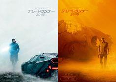 'Blade Runner divulga cartazes com Harrison Ford e Ryan Gosling Harrison Ford, Ryan Gosling, Cinema Posters, Movie Posters, Denis Villeneuve, Blade Runner 2049, Animation Background, Graphic Design Print, New Poster