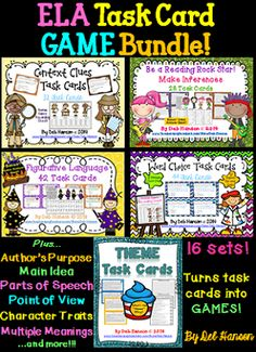 Task Card Bundle with a Twist!! This bundle of 16 ELA and Reading task card sets is unique because you are given a choice in recording sheets.  Students can be given a traditional recording sheet or a game-like recording sheet!  If you like using task cards in your upper elementary classroom, check this bundle out!