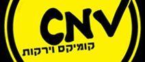 Comics in Tel Aviv