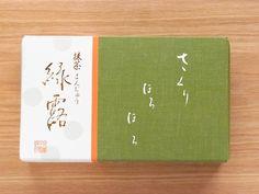 【京菓子處 鼓月】抹茶まんじゅう 緑露