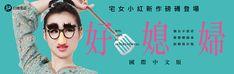 博客來-中文書