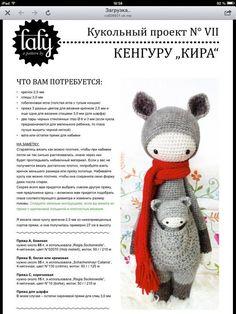 Háčkované hračky pre detičky - Album používateľky janmin   Modrykonik.sk