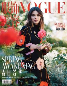 Vogue China, Kendall Jenner, Botanical Prints, Floral Prints, Dior, Spring Awakening, Vogue Covers, Film Director, Covergirl
