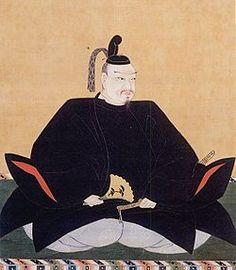 Mouri Terumoto (1553-1625)