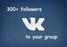 Get over Members/Joins to your VKontakte Group(s) and increase your exposure and authority on the famous European/Russian Social network! Russian Social Network, Internet Marketing, Social Media Marketing, Coconut Health Benefits, Facebook Likes, Business Photos, Event Photography, Marketing Digital, Kids And Parenting