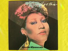 Aretha Franklin  S/t 1986  Russian press by Melodia by RusPics