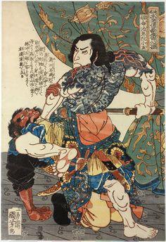 Tanmeijiro Gen Shogo「短冥治郎阮小五」 (Ruan Xiaowu), by Utagawa Kuniyoshi 「歌川 国芳」