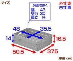 。【あす楽】 山善(YAMAZEN) パイン材 木箱 ワイド 浅型 TWB-1550(NA) 無塗装 収納ボックス 収納ケース ウッドボックス 本棚 おもちゃ箱 【送料無料】