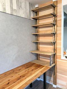 【賃貸DIY】ディアウォールで壁面に可動式の本棚を作る | 99% DIY -DIYブログ- Box Shelves, Wall Shelves, Room Interior, Interior Design Living Room, Otaku Room, Green Rooms, Room Setup, Diy Craft Projects, Storage Spaces