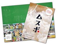 商品紹介|広島のお米|JA全農ひろしま