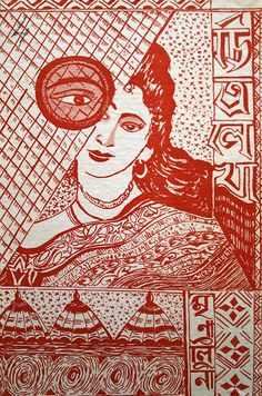 The woman who wanted a magnifying glass embedded in her head, Indian book cover