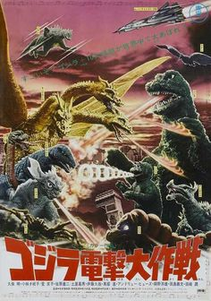 Godzilla - Destroy All Monsters (1968) Destroy All Monsters is universally considered the strong fan favorite of the entire Godzilla series! It's an all-star monster rally of epic proportions featurin