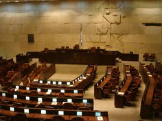 La presidenta de Meretz, Zeava Galon, dedicó la sesión de la Knesset para conmemorar el 98 aniversario de la matanza armenia.