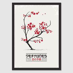 DEFTONES - Posters by Aron Jones, via Behance